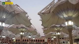 Невероятная съёмка открытия зонтов в Лучезарной Медине