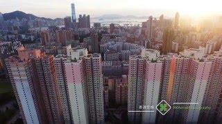 香港空拍 2016 全新面貌 Version 2