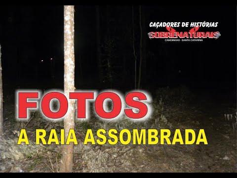 FOTOS - A RAIA ASSOMBRADA