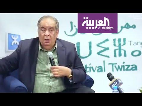 العرب اليوم - شاهد: كاتب مصري يثير السخرية بـ