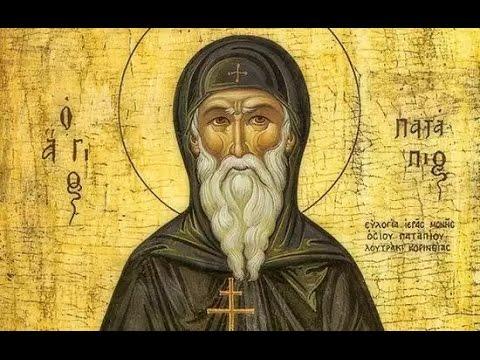 Преподобный Патапий Фивский - 21 декабря.