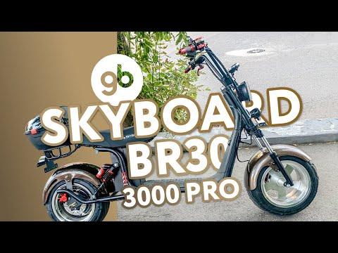 Электроскутер CityCoco Skyboard BR30-3000w Pro (Красный)