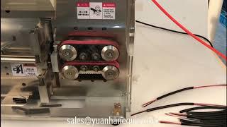 Round 3-core Cable Cut & Strip Machine, Round Multi-core Cable Cutting and Stripping Machine YH-HT2