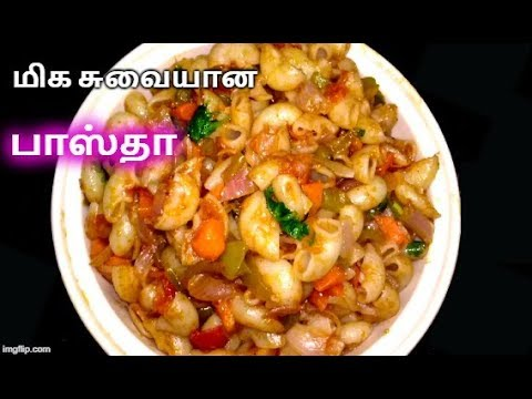 Pasta Recipe in Tamil | How to Make Pasta in Tamil | Vegetable Pasta – Dinner Recipe