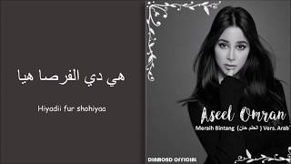 Aseel Omran - Meraih Bintang (Arab Version) |  Lyrics Video _ Arabic _ Rom