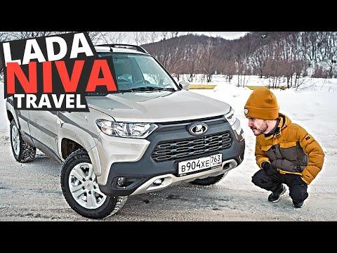 Лада Нива Тревел 2021 - фото и цена, характеристики, все минусы (отзывы владельцев) новой Lada Niva Travel