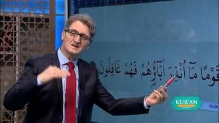 Kur'an Öğreniyorum 35.Bölüm - Yasin Suresi (1-12)