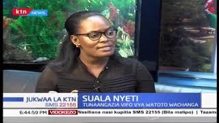 Suala Nyeti: Vifo vya watoto wachanga part 2