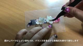 UVレジン♡紫陽花の花びらでアクセサリーを作るその①