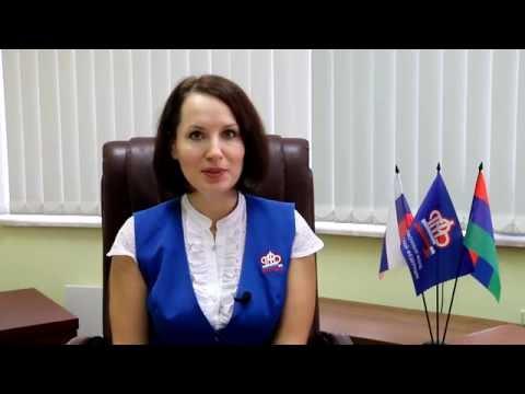 Урок первый: Как зарегистрироваться в личном кабинете гражданина на сайте ПФР