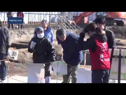 足立区 小学校の新校舎建設予定地で遺跡見学会