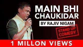 Main Bhi Chaukidar By Rajeev Nigam