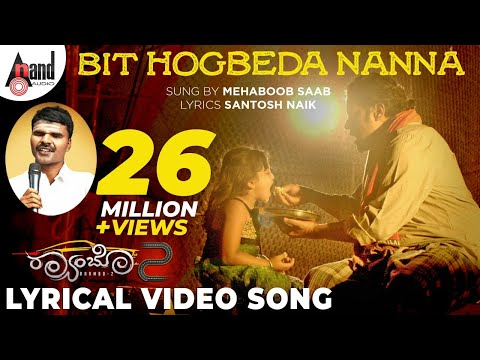 Download Bit Hogbeda | Raambo-2 | Mehaboob Saab | New Lyrical Video 2018 | Sharan | Arjun Janya HD Mp4 3GP Video and MP3