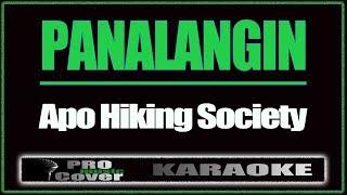 Panalangin - APO HIKING SOCIETY (KARAOKE)