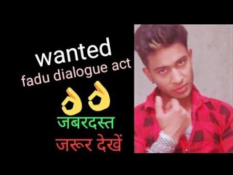 सूअर हमेशा ग्रूप में शिकार करता है -Wanted by altamash khan