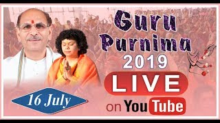 Gurupurnima | Live | Sudhanshu Ji Maharaj | Dr Archika Didi | July 16 | 2019