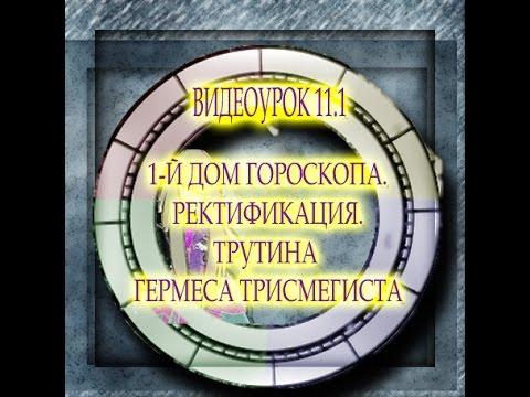 Таро и астрология картинки
