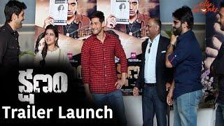 Kshanam Trailer Launch by Mahesh Babu and Samantha