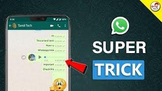 WhatsApp Blue Tick Super Trick (2018) | Tamil Tech