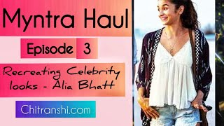 Myntra Haul inspired by celebrities | Alia Bhatt look book from Dear zindagi | Episode 3