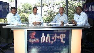 ESAT Eletawi Tue14 Aug 2018