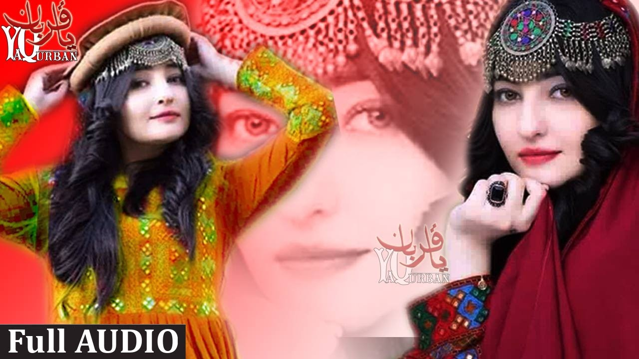 Pashto New Songs 2017 Janana Ghanam Ranga Gul Panra New Songs 2017