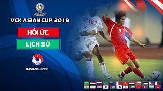 Tư Liệu Quý | Toàn cảnh hành trình lịch sử của ĐTVN tại Asian Cup 2007 | VFF Channel