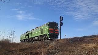 Тепловоз 2ТЭ10У-0260 отправился со станции Архангельск