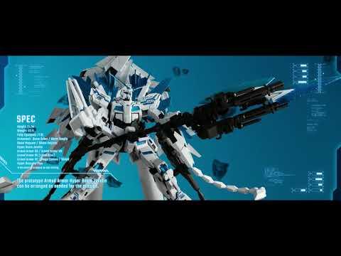 「ROBOT魂 完全裝備型獨角獸鋼彈・DIVINE」商品介紹 PV