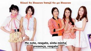 Kara - Rescue Me (レスキューミー)