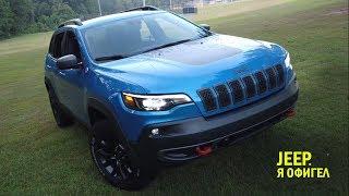 Зачем вам CR-V когда есть Jeep Cherokee Trailhawk