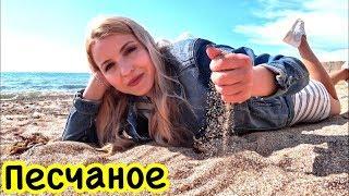 Отдых и рыбалка в п песчаное