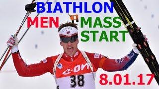 BIATHLON MEN MASS START 8.01.2017  World Cup 4 Oberhof