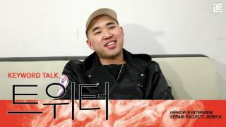 [HIPHOPLE Interview] Jerry.K 영상 인터뷰