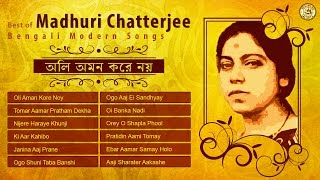 Best Of Madhuri Chatterjee | Hit Bengali Modern Songs | Salil Chowdhury | Nachiketa