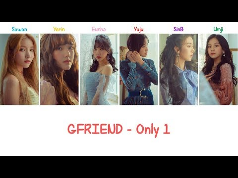 Only 1 | GFRIEND Lyrics [ENG+ROM]