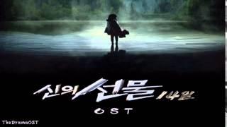 Yang Ji Won (SPICA) - If It Were Me (나라면) God's Gift - 14 Days OST
