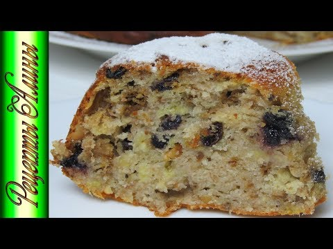 Безумно вкусный кекс сразит всех гостей ! Рецепты Алины. видео