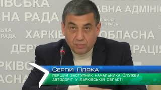 На Харківщині триває капітальний ремонт та заміна автопавільйонів