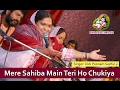 Poonam Didi Bhajan || Mere Sahiba Main Teri Ho Chukiya || Shyam Kirtan || Bhajan Simran video download