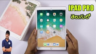 Apple ipad pro 10.5 unboxing & initial review ll in telugu ll