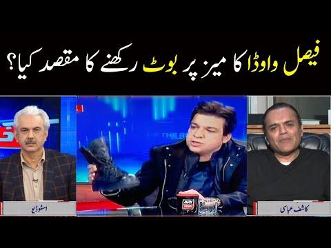 Khabar Hai | Arif Hameed Bhatti | Saeed Qazi | Tahir Malik | GNN | 15 January 2020