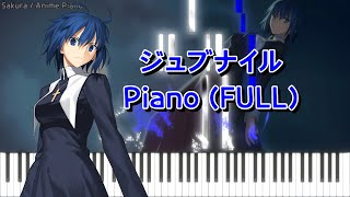 [Piano Cover] Tsukihime -A piece of blue glass moon- Ciel Route OP - ジュブナイル (Juvenile) [FULL]