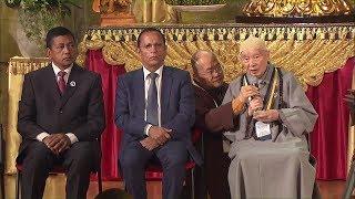 Khai Thị 5/10/2019 UNESCO Paris - Đại Lão Hòa Thượng Tịnh Không