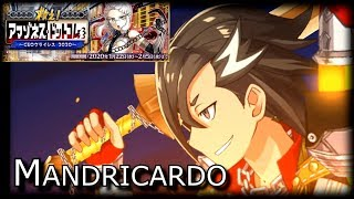 Medea  - (Fate/Grand Order) - Mandricardo Solo VS Medea Lily & Hagenti [Amazoness CEO Event]