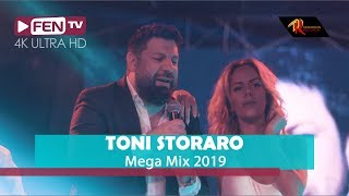TONI STORARO Ft. SALI OKKA X SURAIKATA   Mega Mix 2019  ТОНИ СТОРАРО   Мега Микс 2019