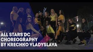 Lil Bebe - DaniLeigh.Choreography by Владислава Кречко All Stars Dance Centre 2018