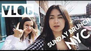 VLOG НЬЮ-ЙОРК: КАК МЫ С ДЕВОЧКАМИ ПРОВОДИМ ВОСКРЕСЕНЬЕ #SundayBrunchWithOlya