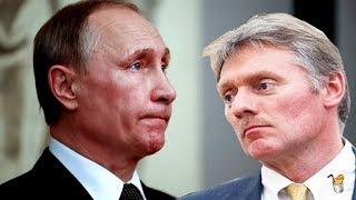В Кремле начали всерьёз опасаться