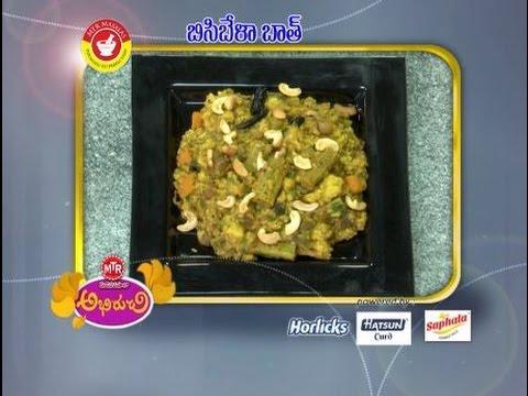 Abhiruchi--Bisi-Bele-Bath--బిసిబేళా-బాత్